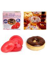 Форма силиконовая для выпечки огромных пончиков «Giant Doughnut Maker»